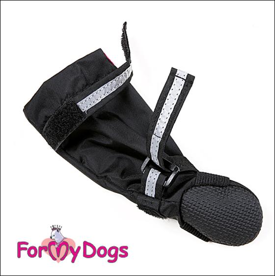 Сапоги из непромокаемой ткани для большой собаки, ForMyDogs