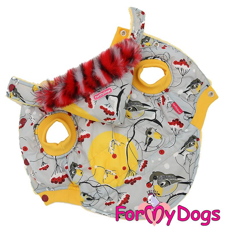 Куртка для маленьких собак