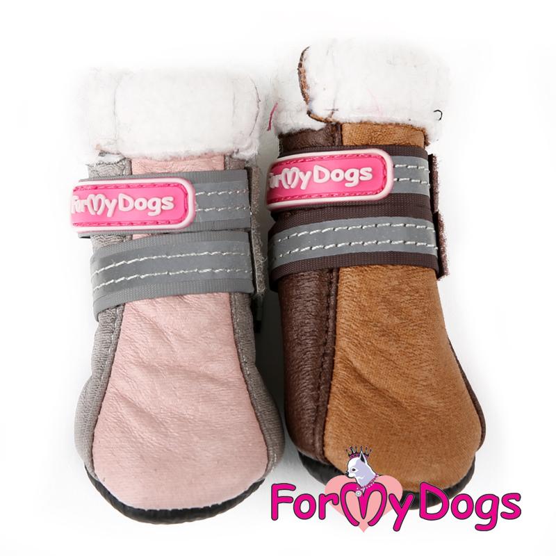Обувь для собак, ботинки для собак