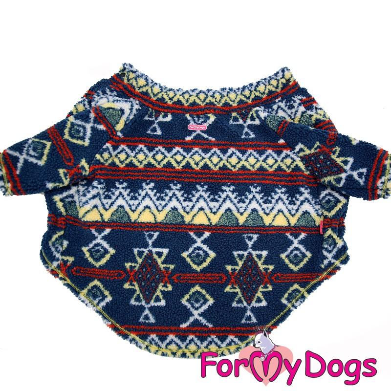 Одежда для собак, толстовка